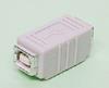Conversor USB B H - USB B H - Conversor USB B Hembra - USB B Hembra