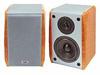 Bafles Amplificados TREVI PLATA (pareja) - Pareja de altavoces amplificados de 80W de potencia y de gran calidad